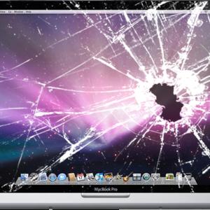 Macbook Pro Reparo De Tela